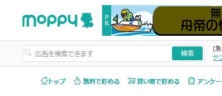 f:id:yumehito8:20180805235752p:plain