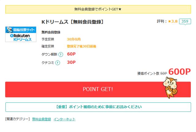 f:id:yumehito8:20180805235856p:plain