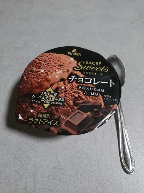f:id:yumehito8:20180812010557p:plain