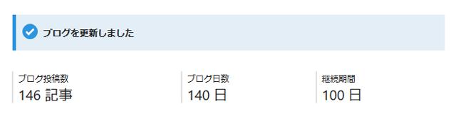 f:id:yumehito8:20180817010042p:plain