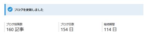 f:id:yumehito8:20180831012348p:plain
