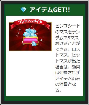 f:id:yumehito8:20190626161509p:plain