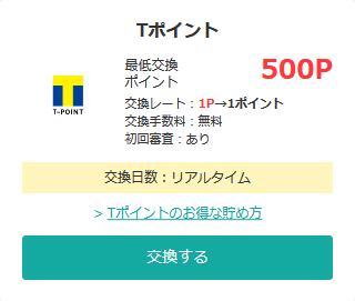 f:id:yumehito8:20191122160820p:plain