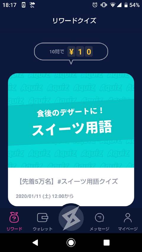 f:id:yumehito8:20200111191334j:plain
