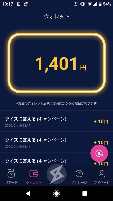 f:id:yumehito8:20200111191454j:plain