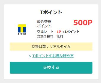 f:id:yumehito8:20200317204056p:plain