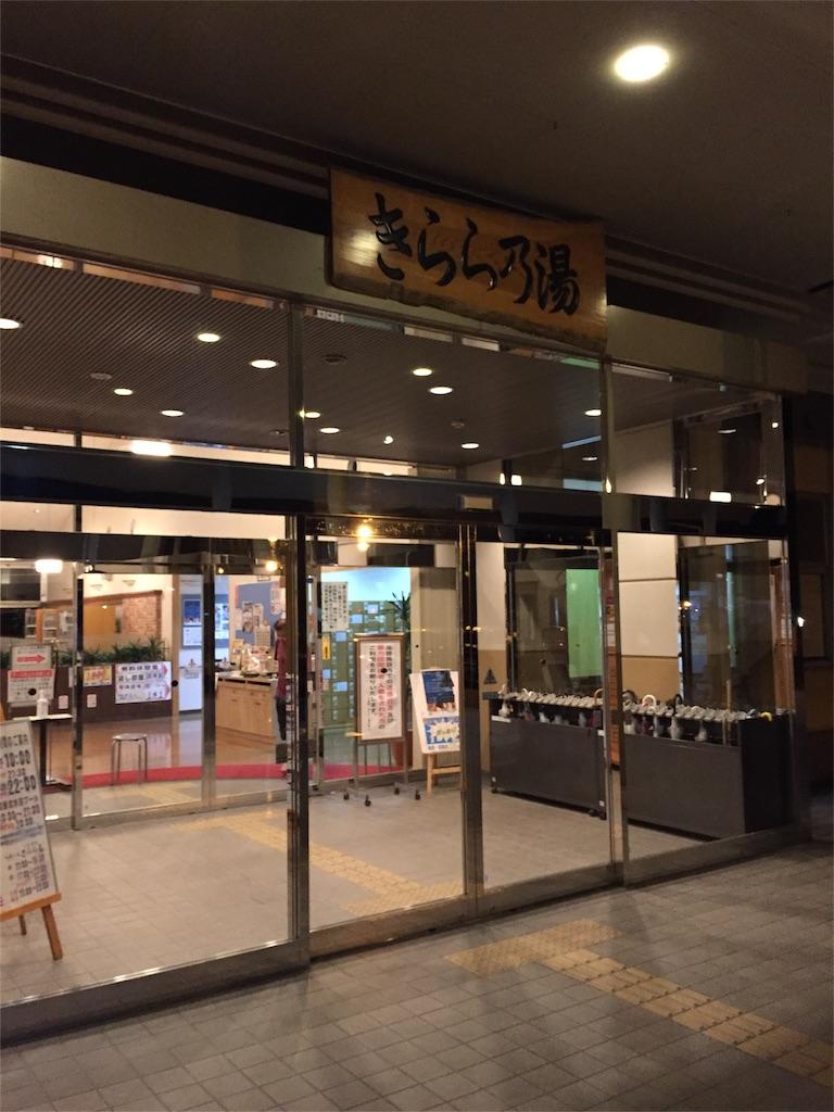f:id:yumehituji331:20160814004151j:image
