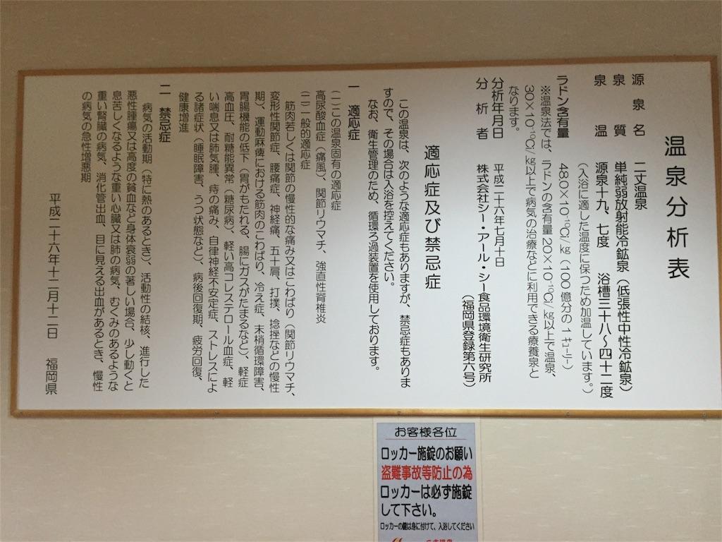 f:id:yumehituji331:20160814004157j:image