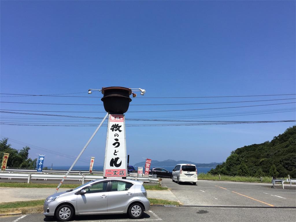 f:id:yumehituji331:20160814235701j:image