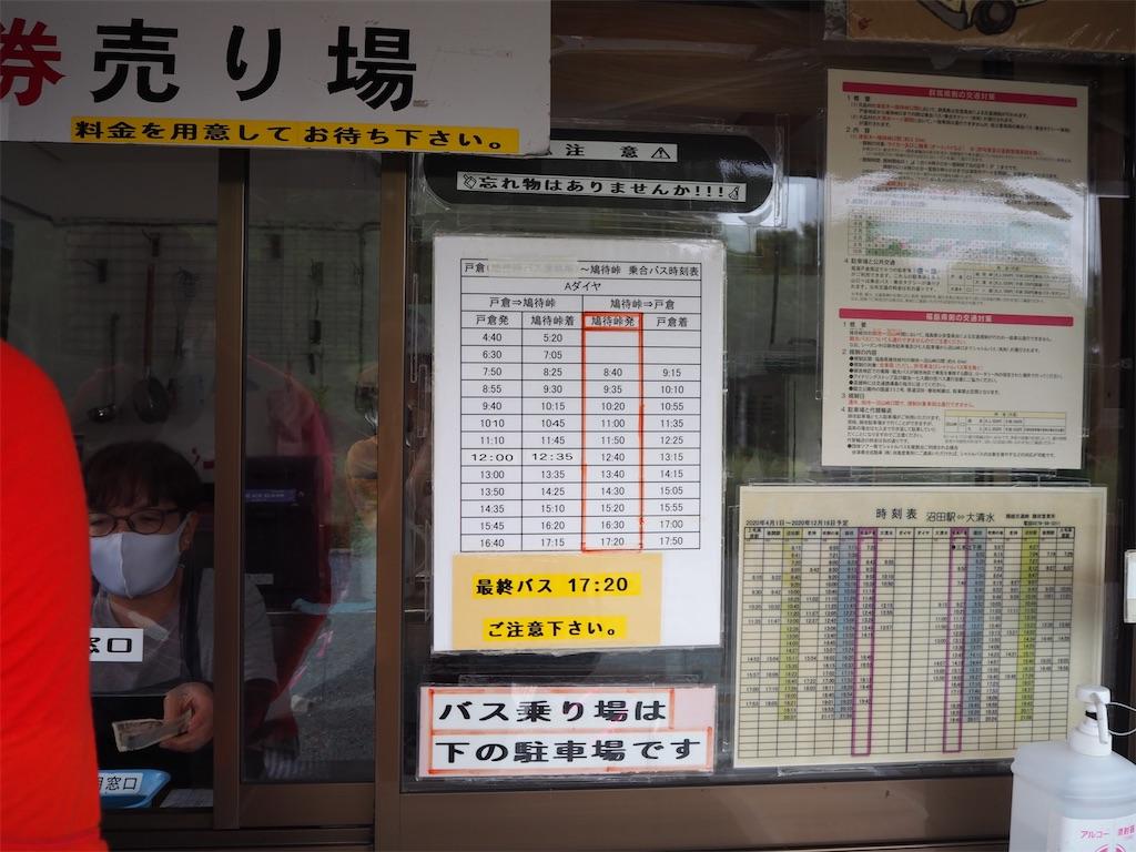f:id:yumehituji331:20200916201115j:image
