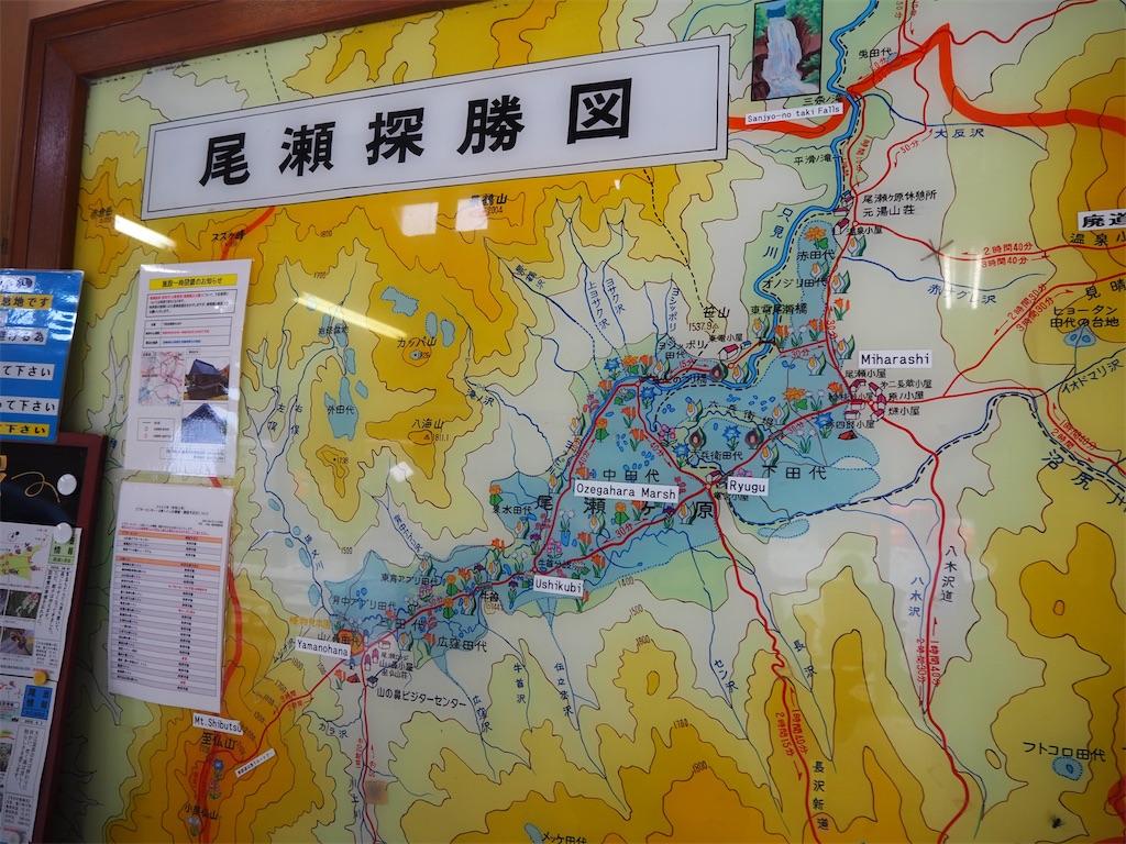 f:id:yumehituji331:20200916201118j:image