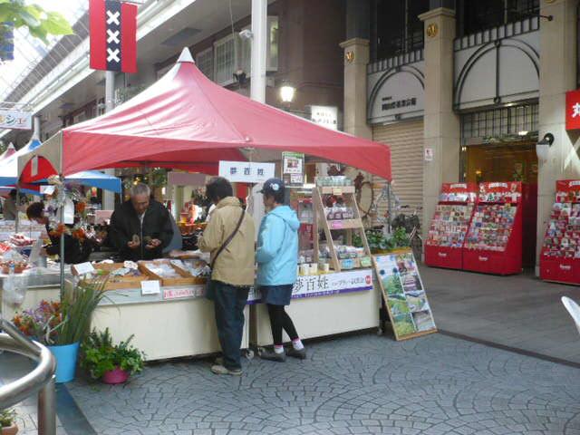 f:id:yumehyakusho:20111126192643j:image