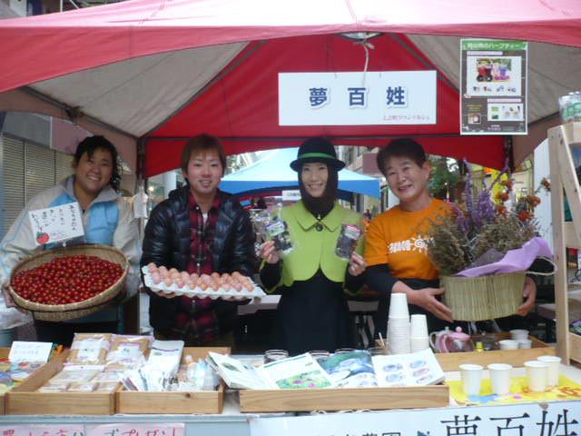 f:id:yumehyakusho:20111128103029j:image
