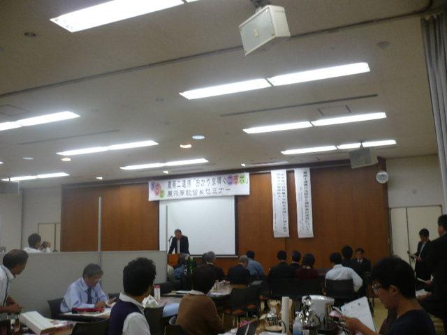 f:id:yumehyakusho:20121030193253j:image