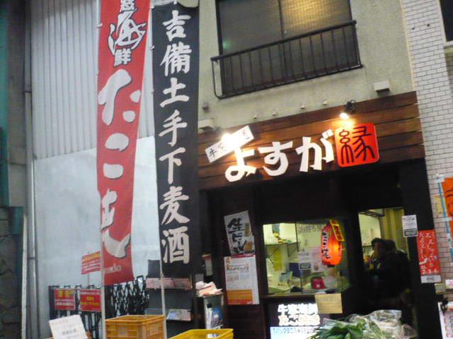 f:id:yumehyakusho:20121106101927j:image