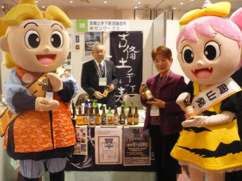 f:id:yumehyakusho:20130130204329j:image
