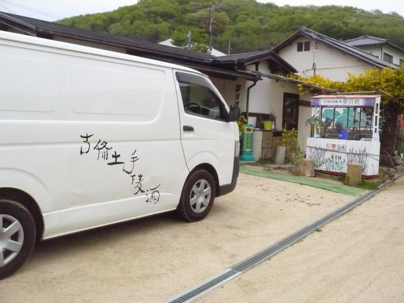 f:id:yumehyakusho:20130423190848j:image