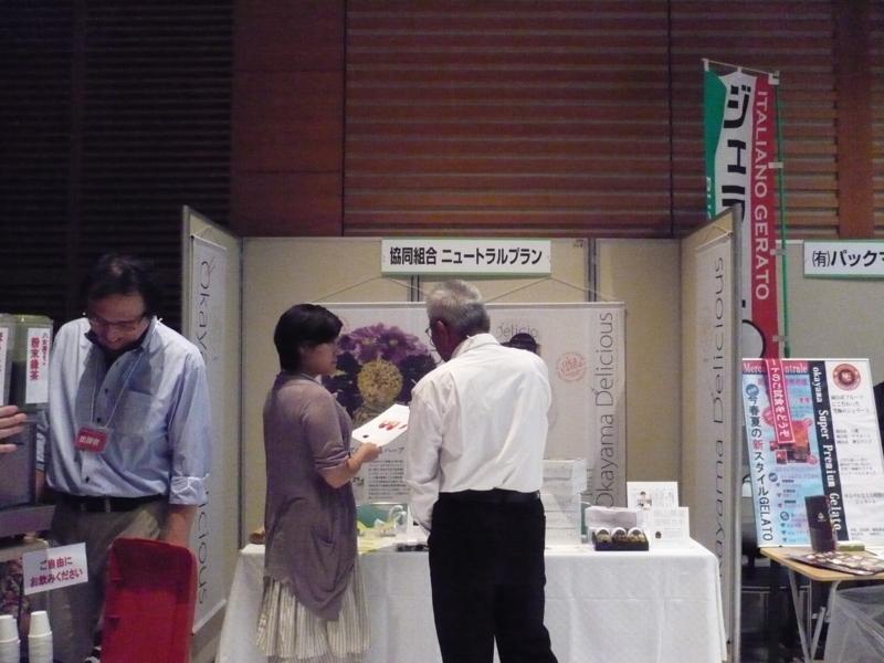 f:id:yumehyakusho:20130724203356j:image
