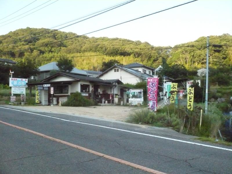 f:id:yumehyakusho:20130826085831j:image