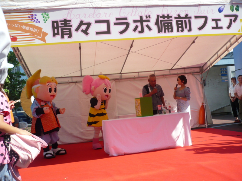 f:id:yumehyakusho:20130922110607j:image
