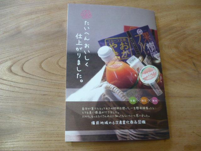 f:id:yumehyakusho:20140404102733j:image