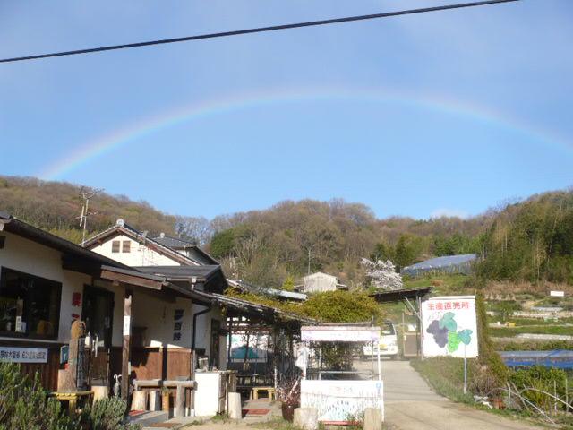 f:id:yumehyakusho:20140404171154j:image
