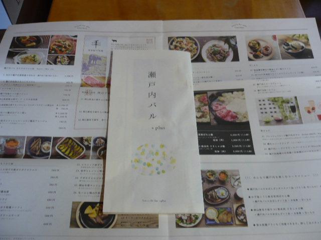 f:id:yumehyakusho:20141029051331j:image