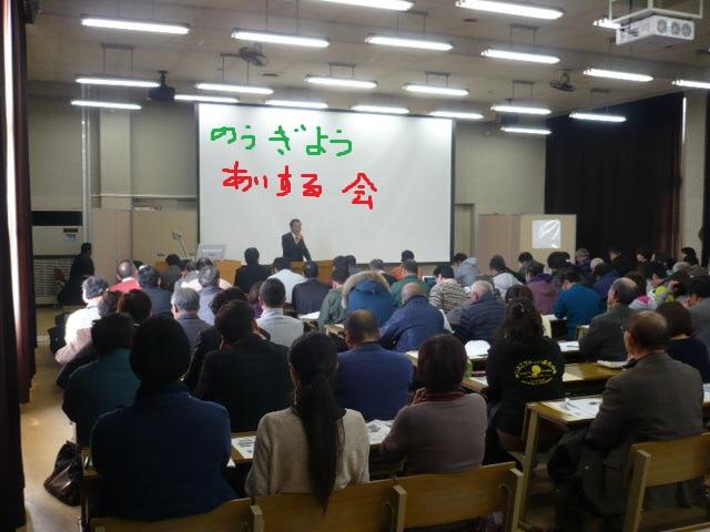 f:id:yumehyakusho:20150112093706j:image