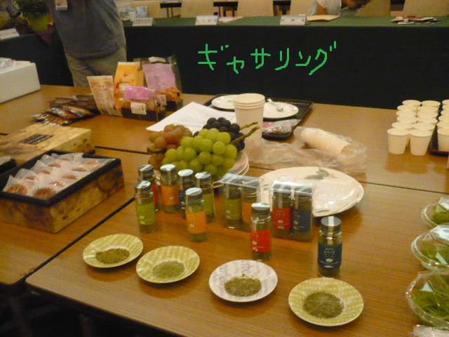 f:id:yumehyakusho:20150829140853j:image