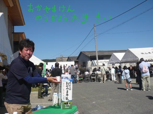 f:id:yumehyakusho:20151019141949j:image