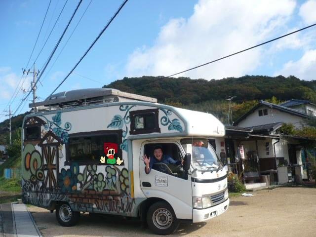 f:id:yumehyakusho:20151118194717j:image