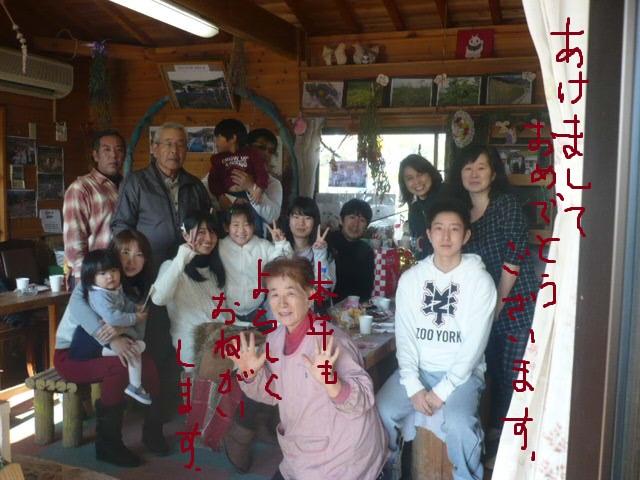f:id:yumehyakusho:20160102185323j:image