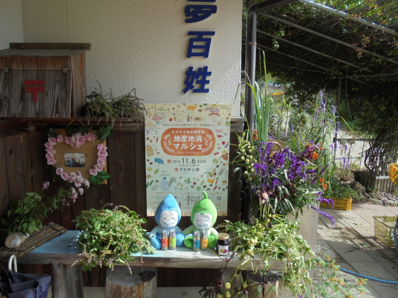 f:id:yumehyakusho:20161018033858j:image