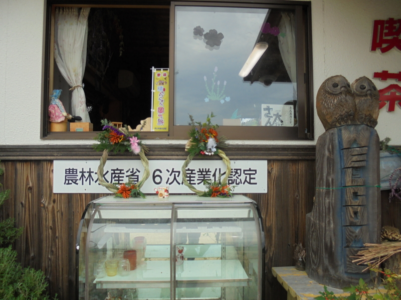 f:id:yumehyakusho:20161121120410j:image