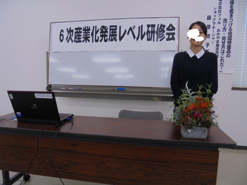 f:id:yumehyakusho:20161206184735j:image