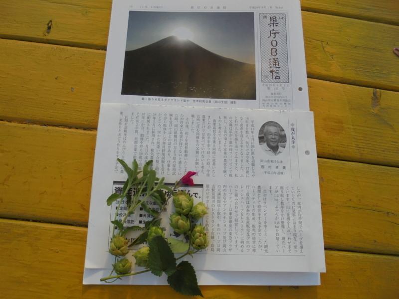 f:id:yumehyakusho:20170903162929j:image