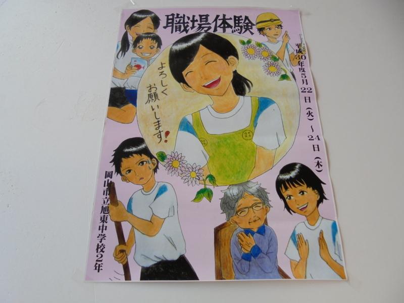 f:id:yumehyakusho:20180518085252j:image