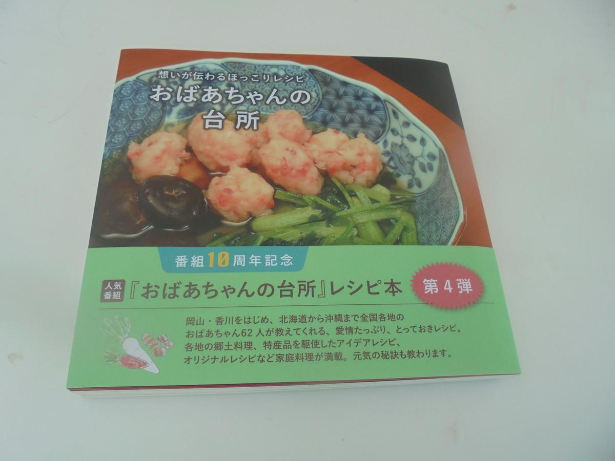 f:id:yumehyakusho:20210325193607j:plain