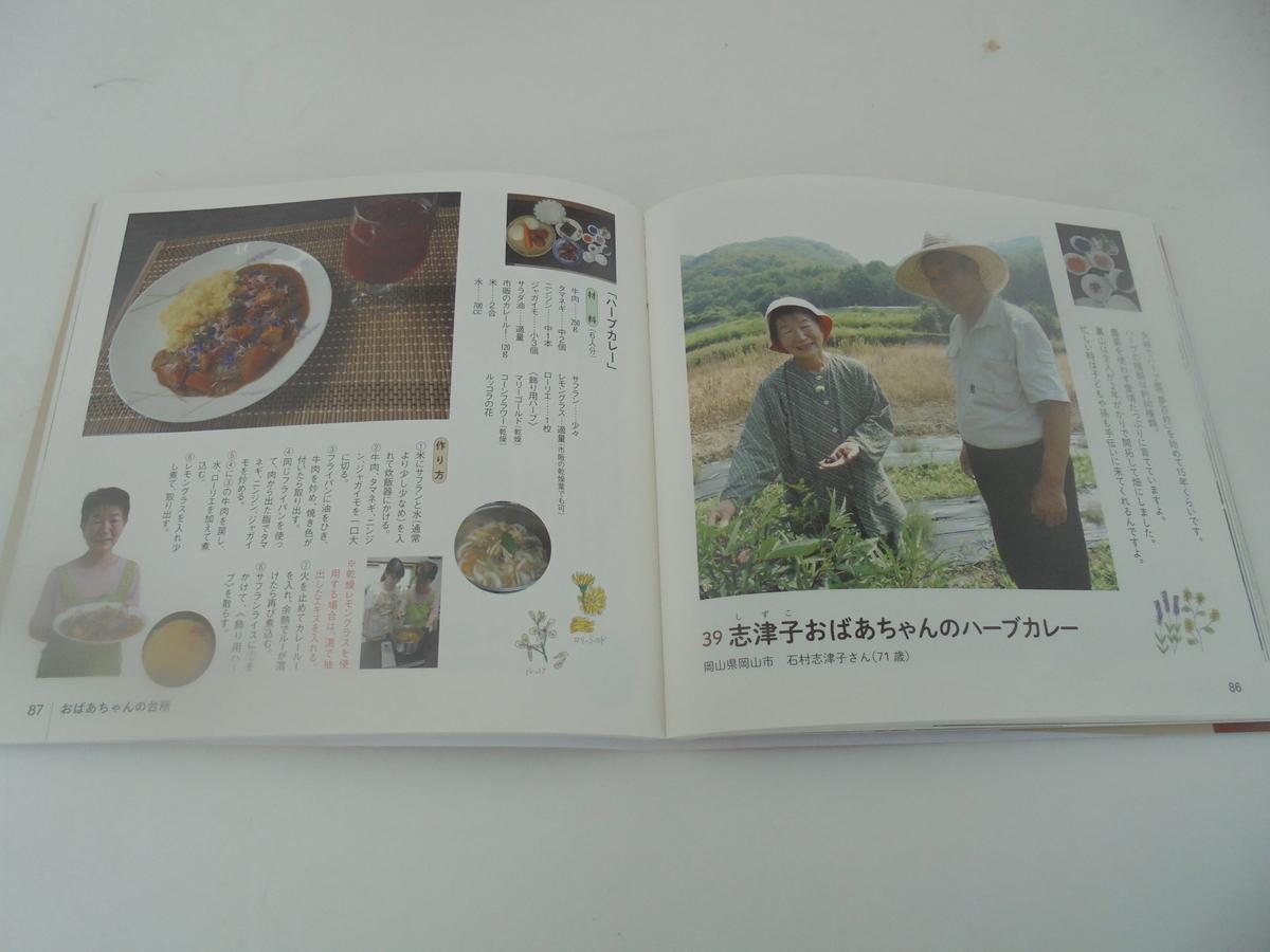 f:id:yumehyakusho:20210325194547j:plain