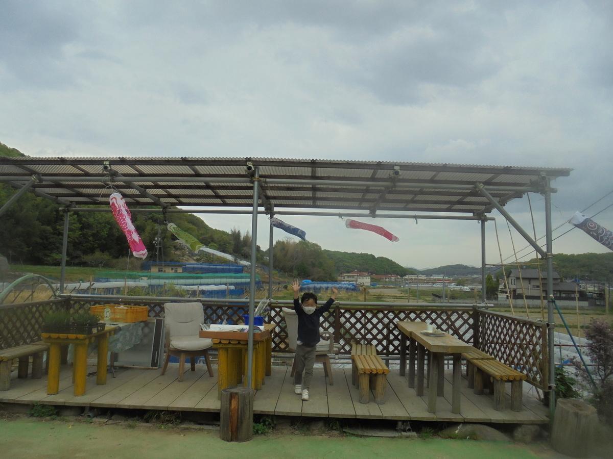 f:id:yumehyakusho:20210429130100j:plain