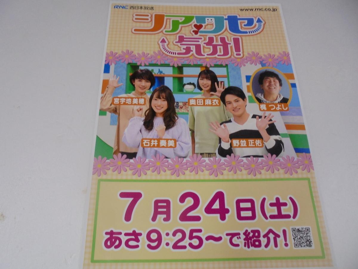 f:id:yumehyakusho:20210712201502j:plain