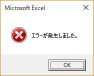 f:id:yumeigunshi444:20180911232852p:plain