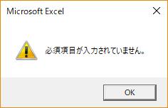f:id:yumeigunshi444:20180911232945p:plain