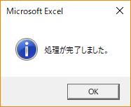f:id:yumeigunshi444:20180911233009p:plain