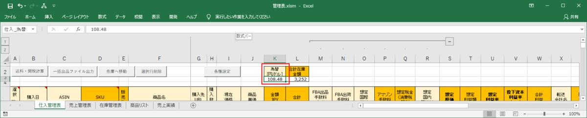 f:id:yumeigunshi444:20191021121018p:plain