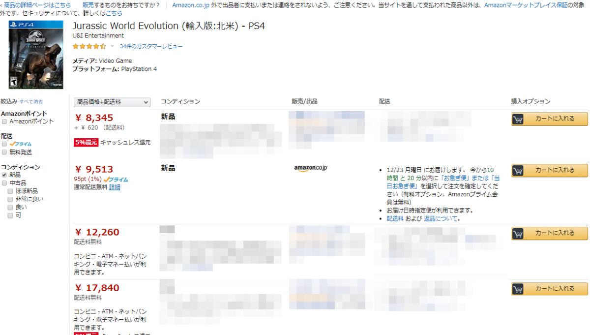 f:id:yumeigunshi444:20191222134415p:plain