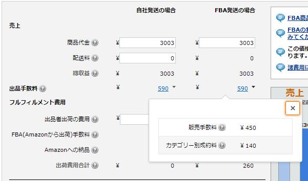 f:id:yumeigunshi444:20191230154334p:plain