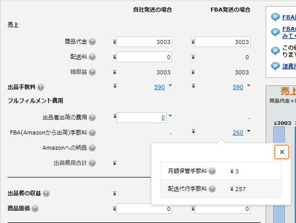 f:id:yumeigunshi444:20191230155654p:plain