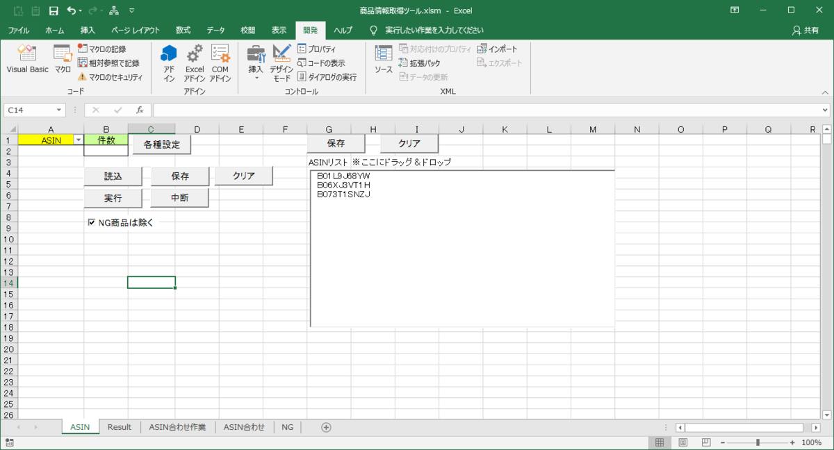 f:id:yumeigunshi444:20200112172541p:plain