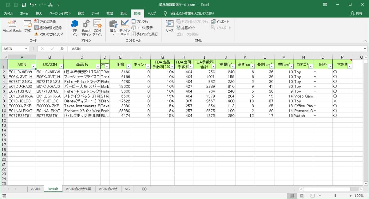 f:id:yumeigunshi444:20200112173135p:plain